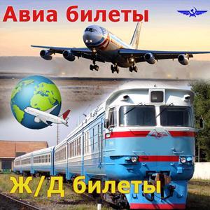 Авиа- и ж/д билеты Усть-Кана