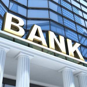 Банки Усть-Кана