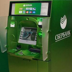 Банкоматы Усть-Кана