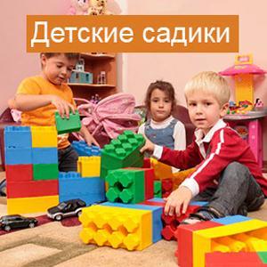 Детские сады Усть-Кана