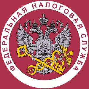 Налоговые инспекции, службы Усть-Кана