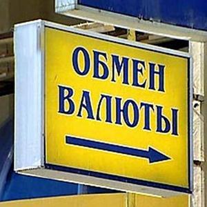 Обмен валют Усть-Кана