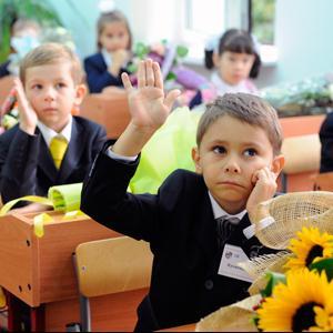 Школы Усть-Кана