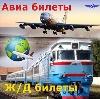 Авиа- и ж/д билеты в Усть-Кане