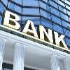 Банки в Усть-Кане