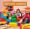 Детские сады в Усть-Кане