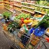 Магазины продуктов в Усть-Кане