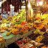 Рынки в Усть-Кане
