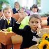 Школы в Усть-Кане