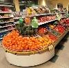 Супермаркеты в Усть-Кане