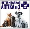 Ветеринарные аптеки в Усть-Кане