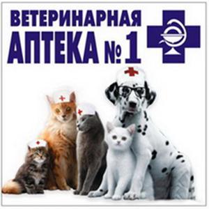 Ветеринарные аптеки Усть-Кана